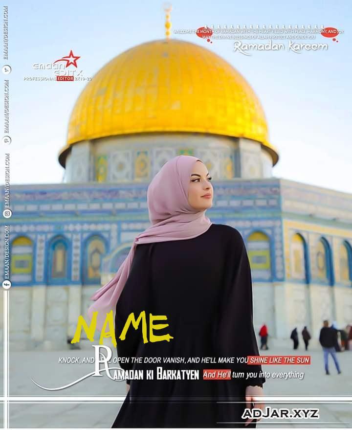 Arabic Muslim Girl Image During Hajj Wallpaper Ramadan