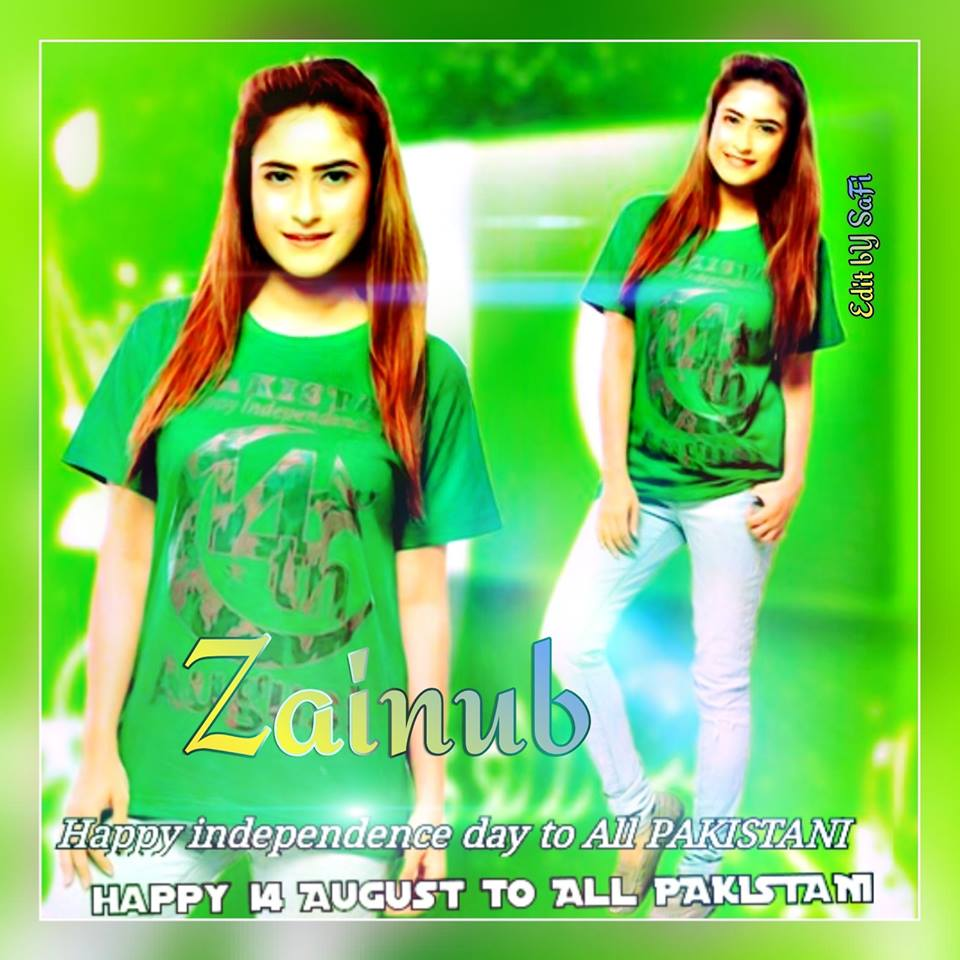 14-august-best-cute-dp-for-girls-zainab