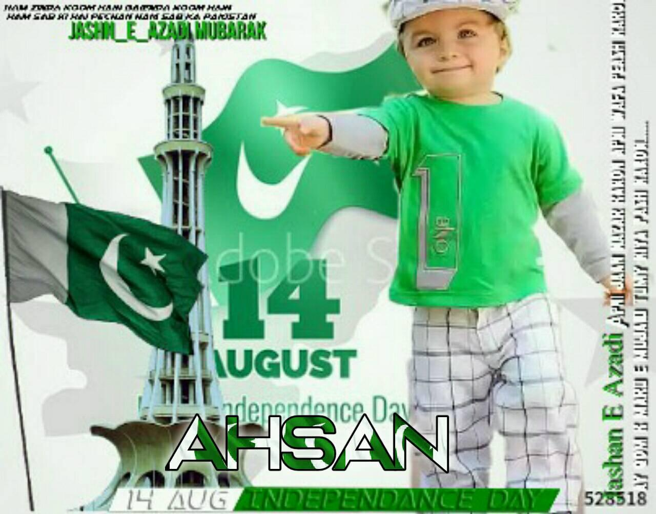 14 august pakistan independence day 2018
