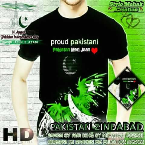 14-august-pakistan-beautiful-boy-pic