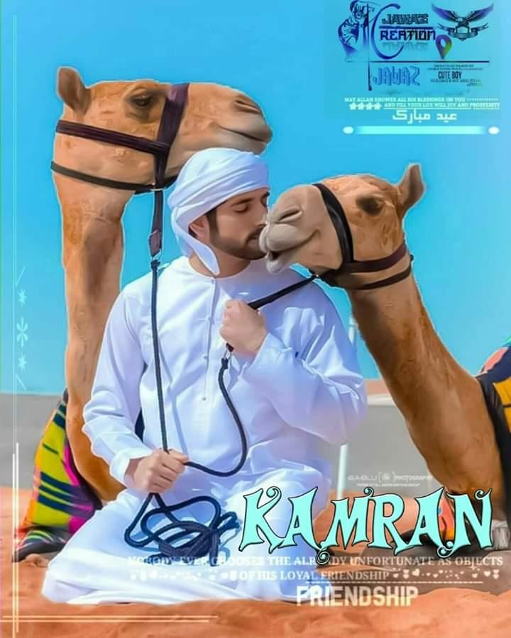 Arabic Muslim Boy Eid Al Adha Mubarak Kamran Name Dp