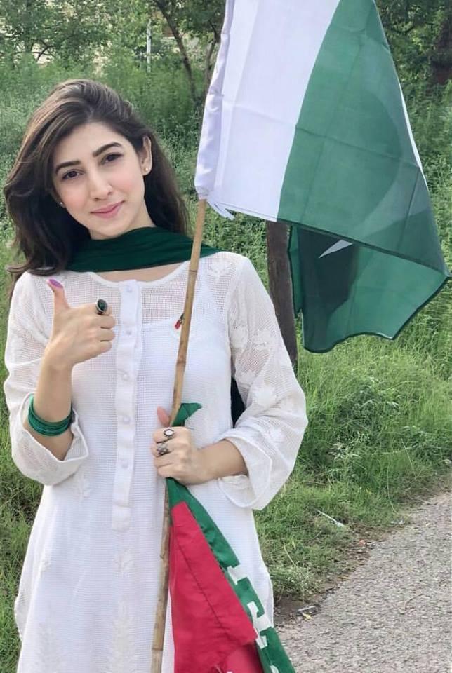 Girl pakistan images beautiful Hot Afghan