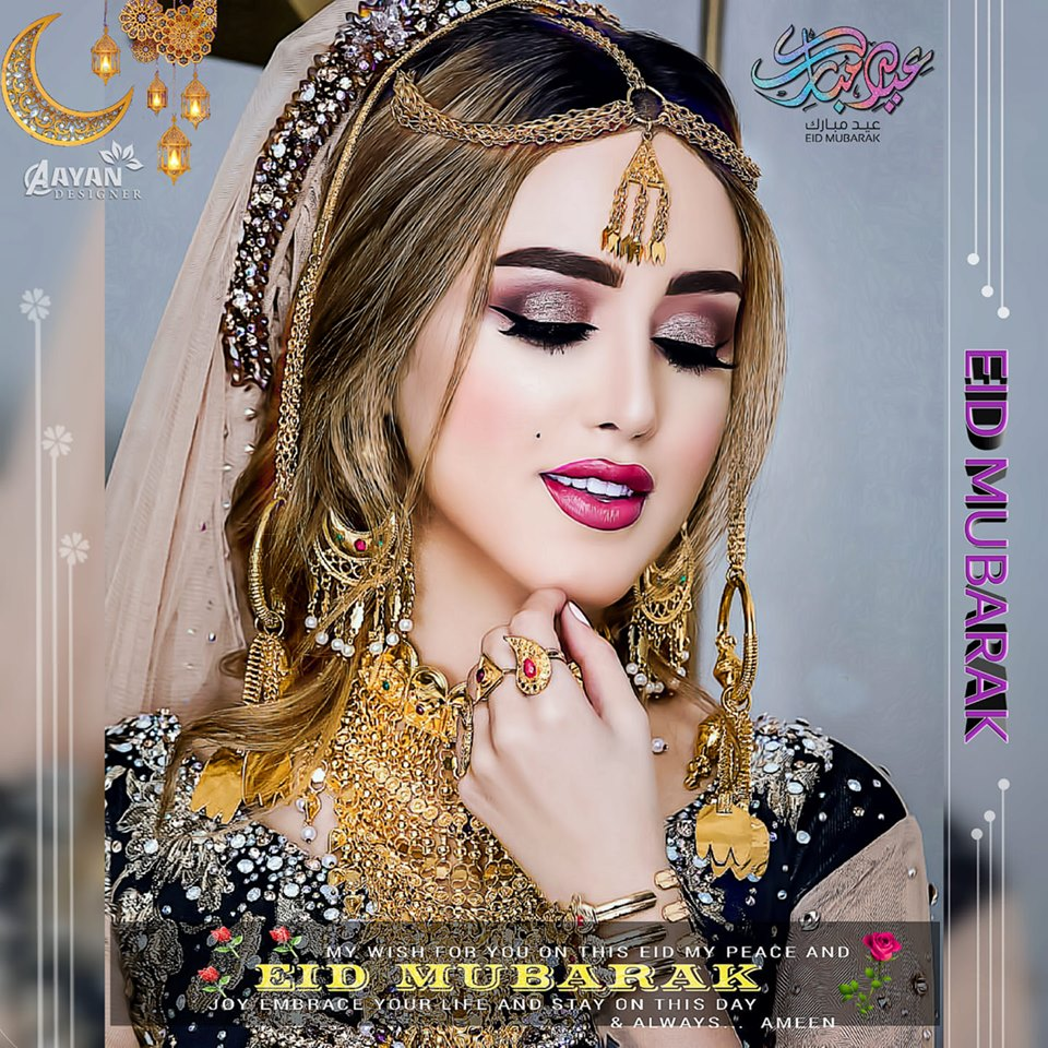beautiful-muslim-girl-pic-dp-eid-ul-fitr-mubarak