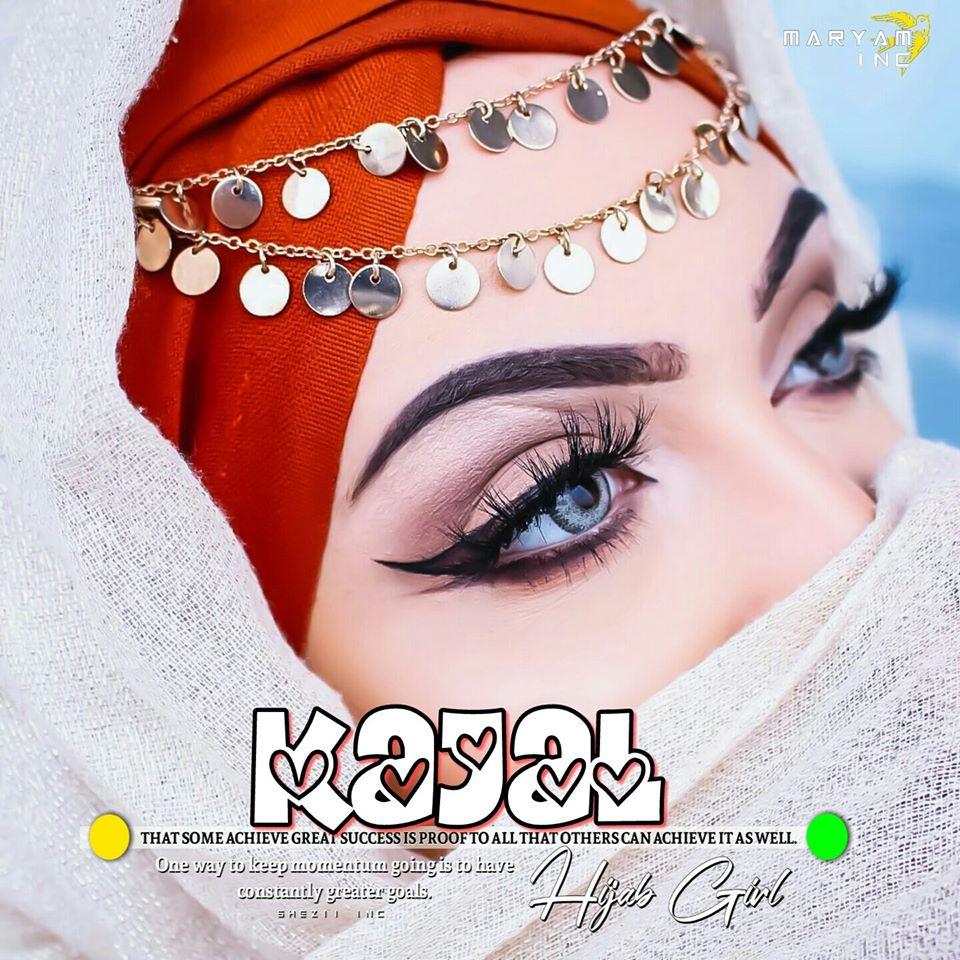 Girl photo hijab muslim 42+ Photos