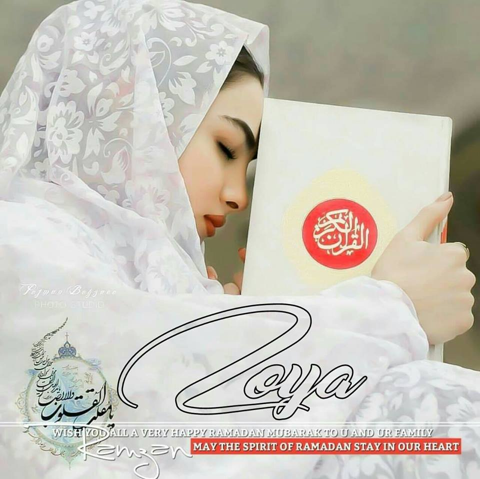 beautiful ramadan dp zoyda name 2019