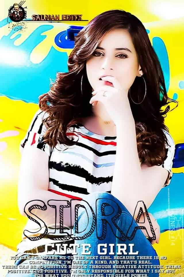 dp for fb sidra name for girls 2018