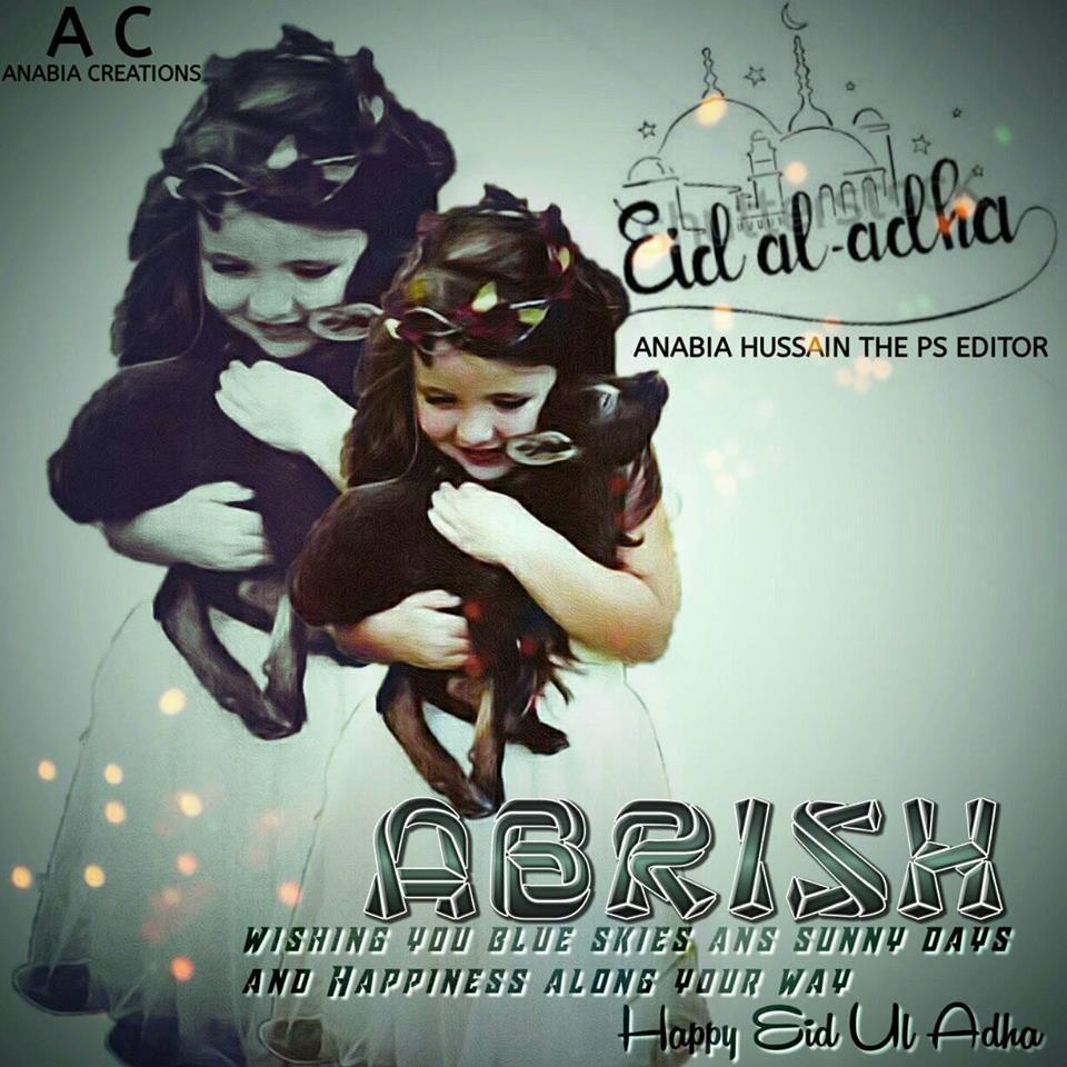 Eid Al Adha Abrish Name Dp For Girls 2018