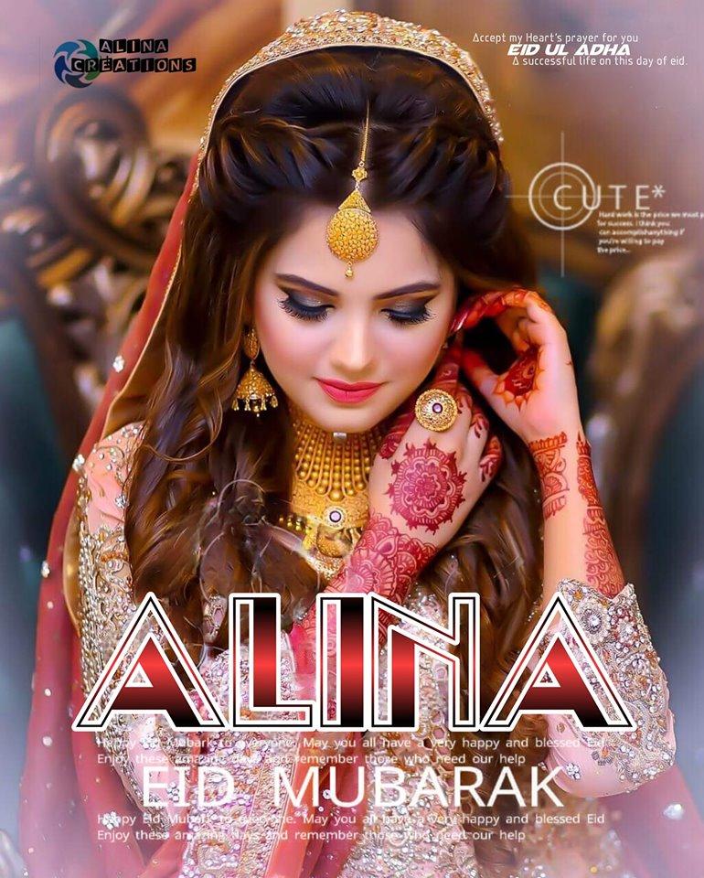 Eid Mubarak Dp With Alina Name Written