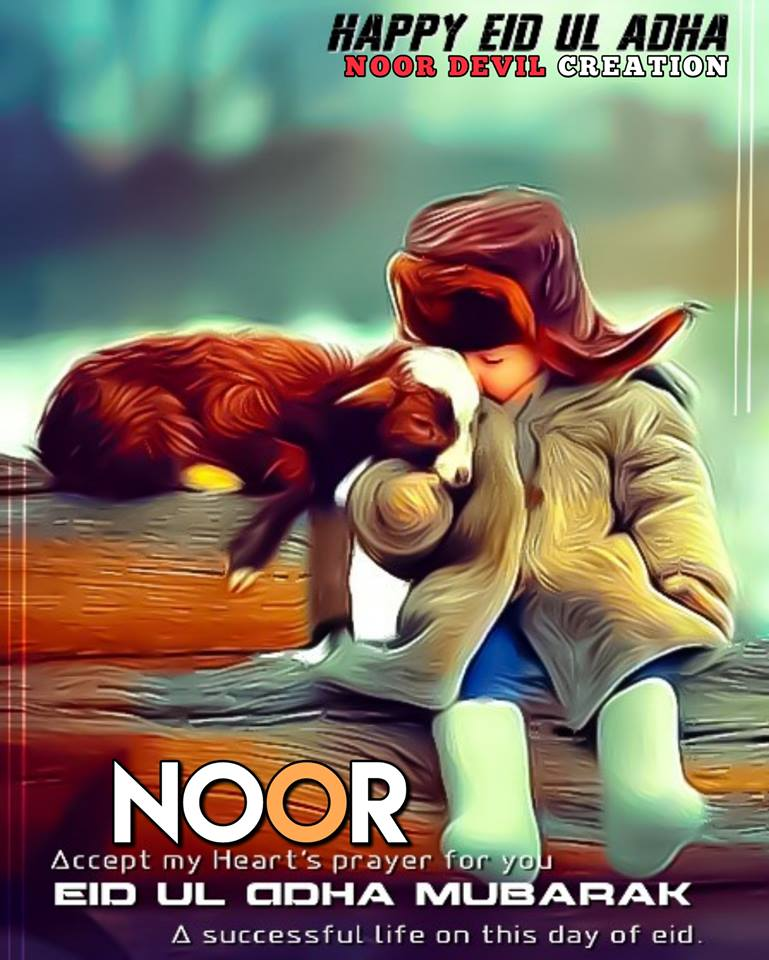 Eid Mubarak Images For Noor Name Dp Free