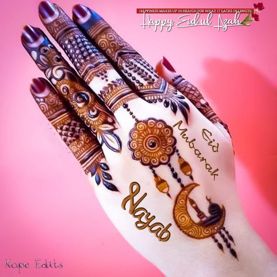 Eid Ul Azha Hd Dpz Nayab Name