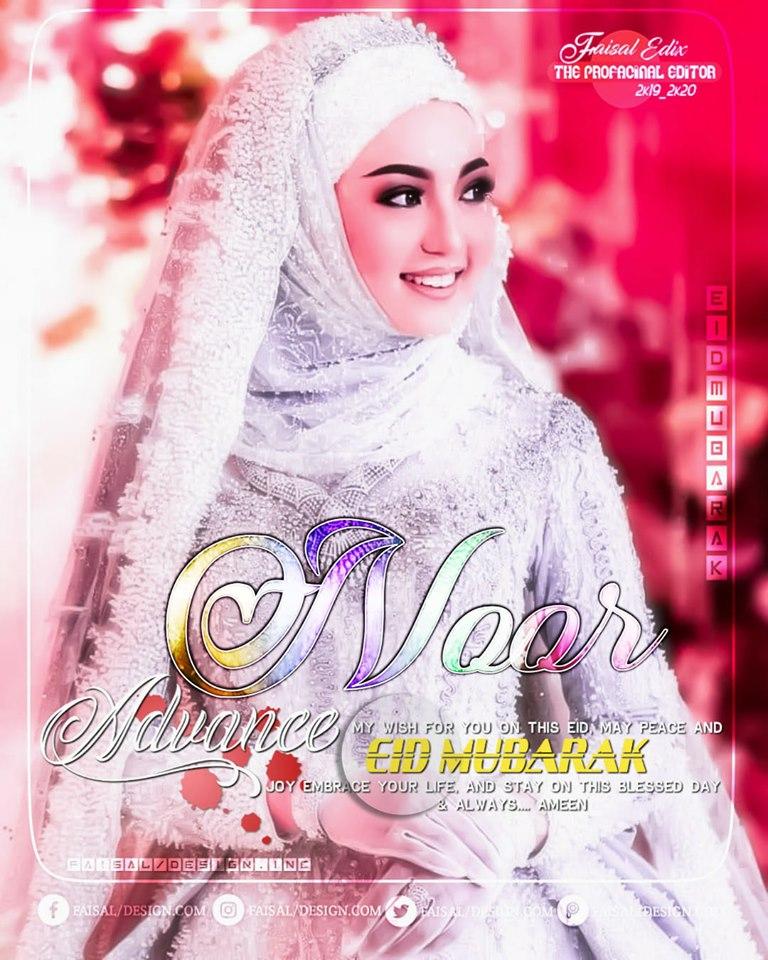 Eid Ul Fitr Islamic Muslim Girl Pic For Dp Noor Name