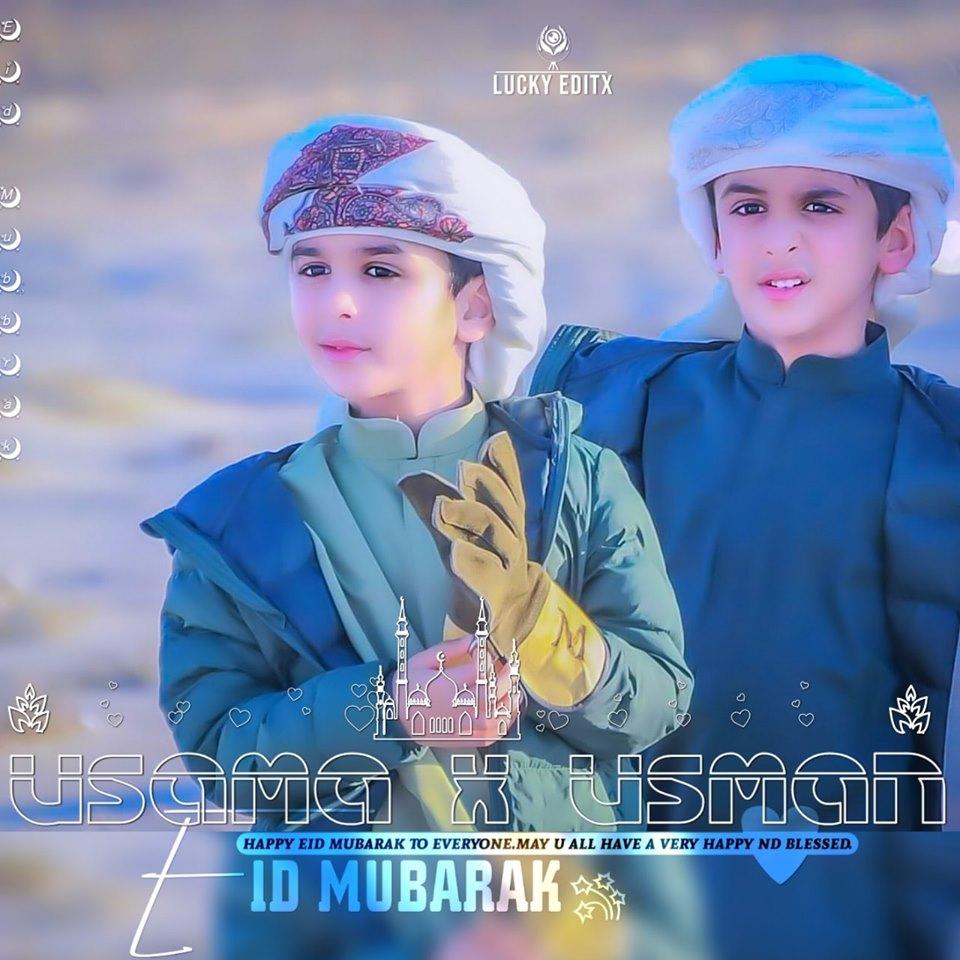 Eid Ul Fitr Mubarak Wishes Dp Pics For Boys