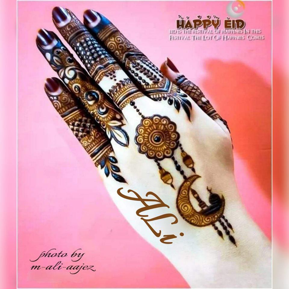 Happy Eid Al Azha Ali Name Dp Photo
