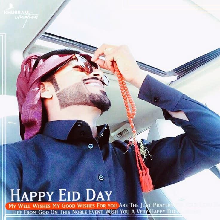 Happy Eid Al Fitr Islamic Pic For Boys Dp