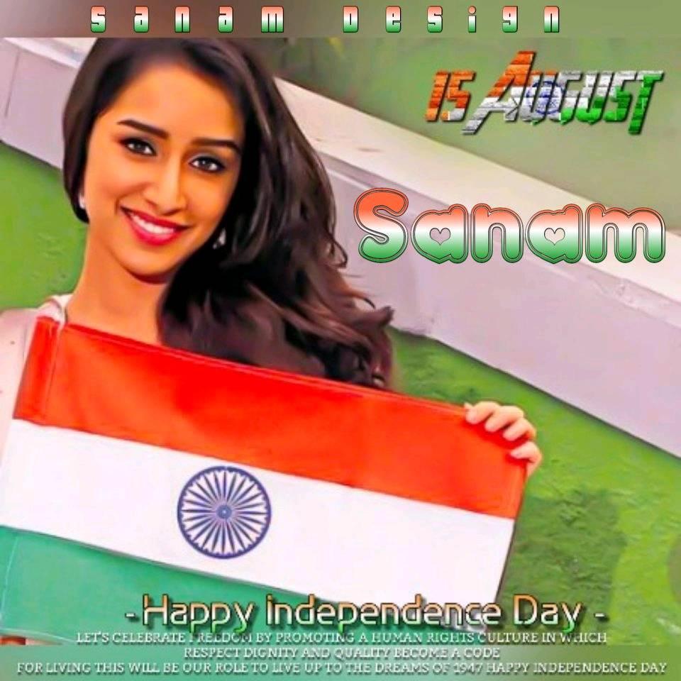 Name photo sanam Sanam Puri