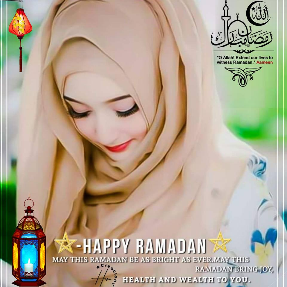 happy-ramadan-2018-wallpaper-for-girls