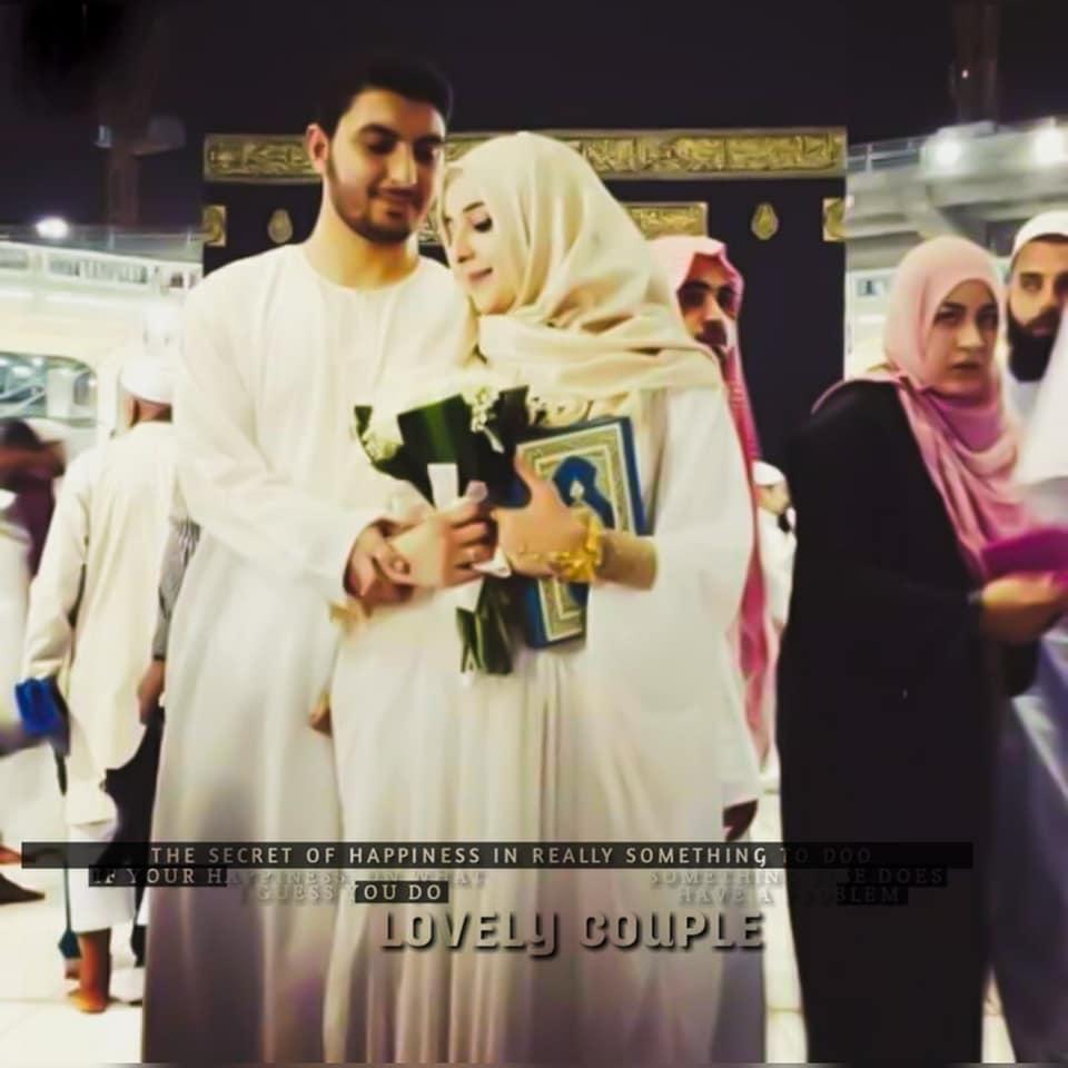 Lovely Couple Ramzan Mubarak Dp Latest