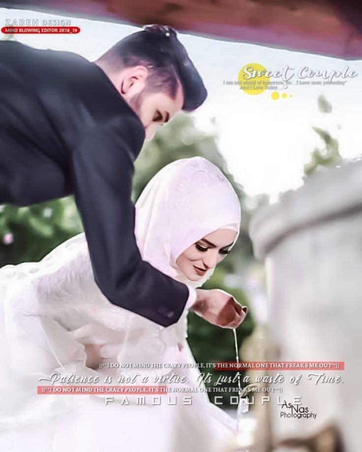 Most Cute Romantic Muslim Couple Wallpaper Hd Photo