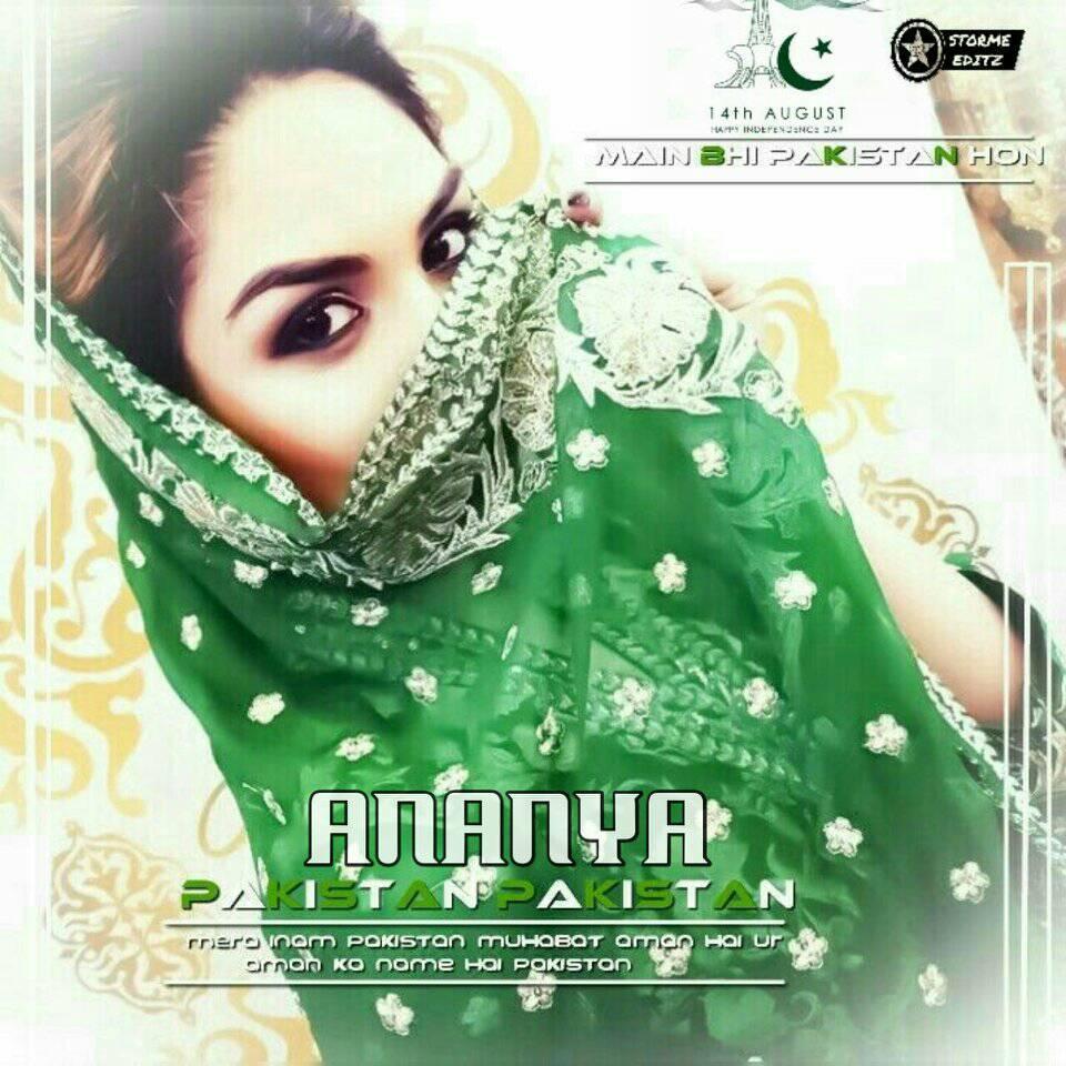 New anaya name 14 august dp for girls