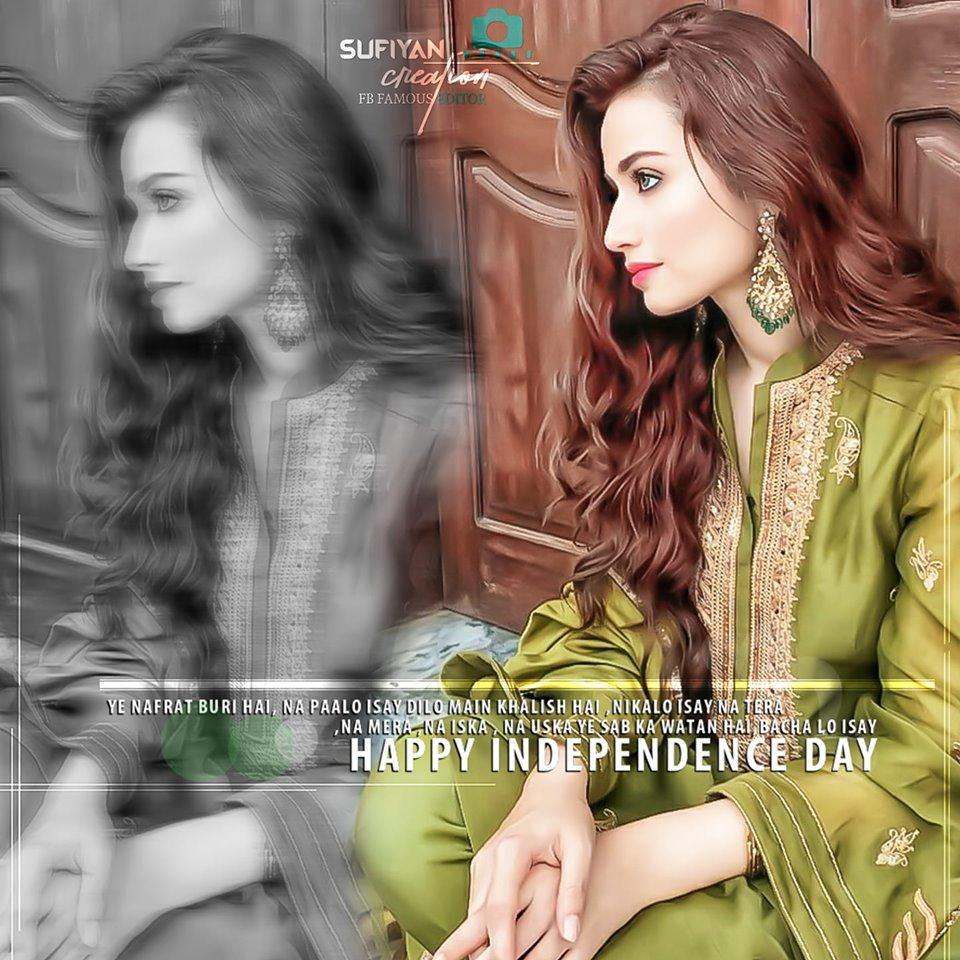 Pakistan 14 august girls dpz