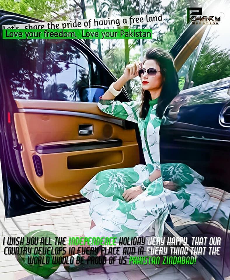 Girl pakistan images beautiful Pakistan Independence