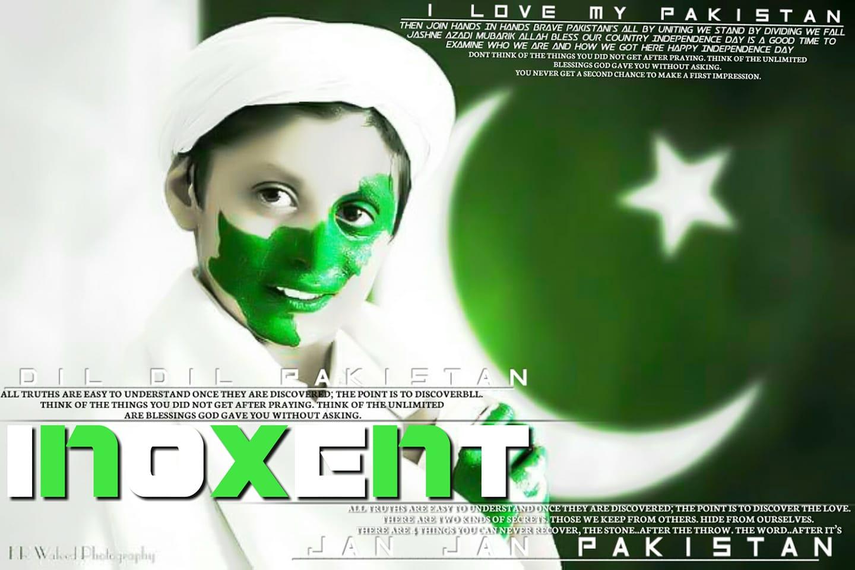 Independence day pakistan dp 2018