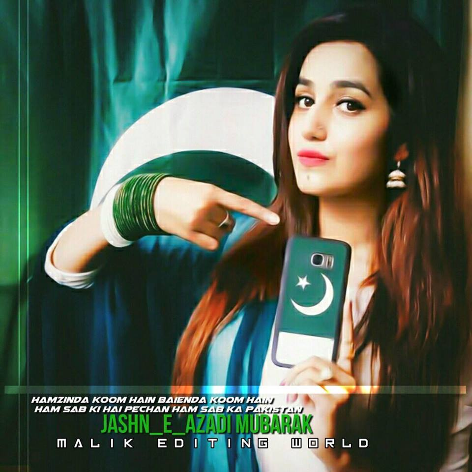 Pakistan independence day dp for girls august 2018