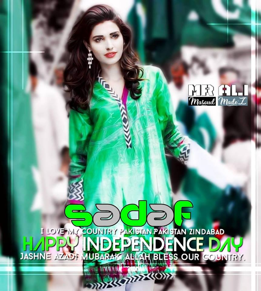 Pakistani Wallpaper 14 August Dp For Girls