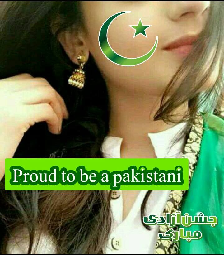 proud-to-be-pakistani-dp-for-girls