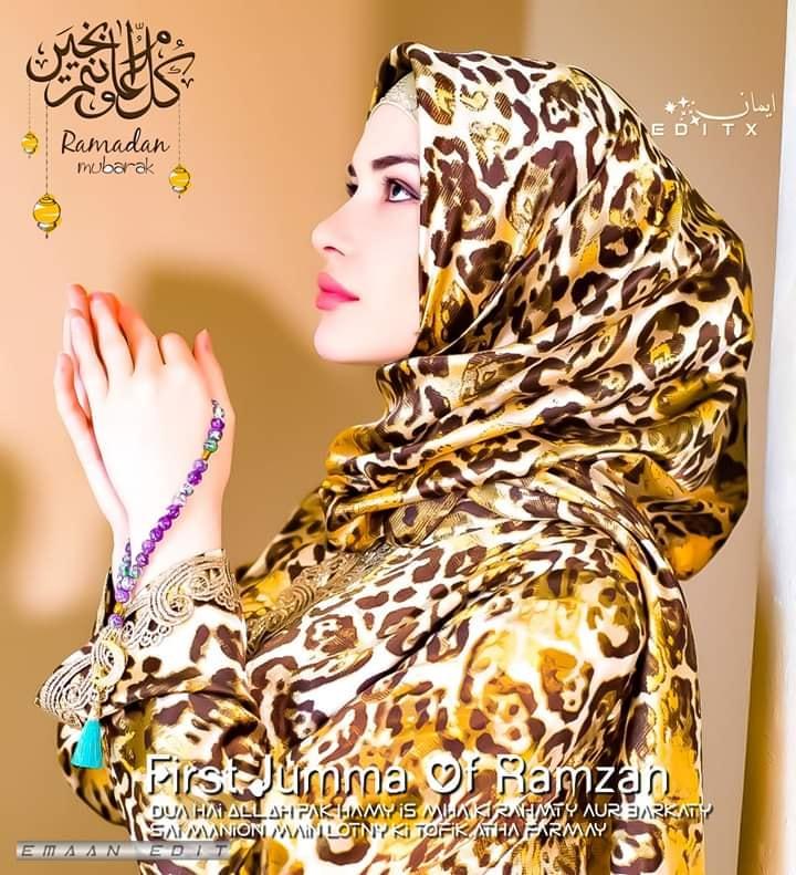 Ramzan Images Pic For Muslim Girls Dp
