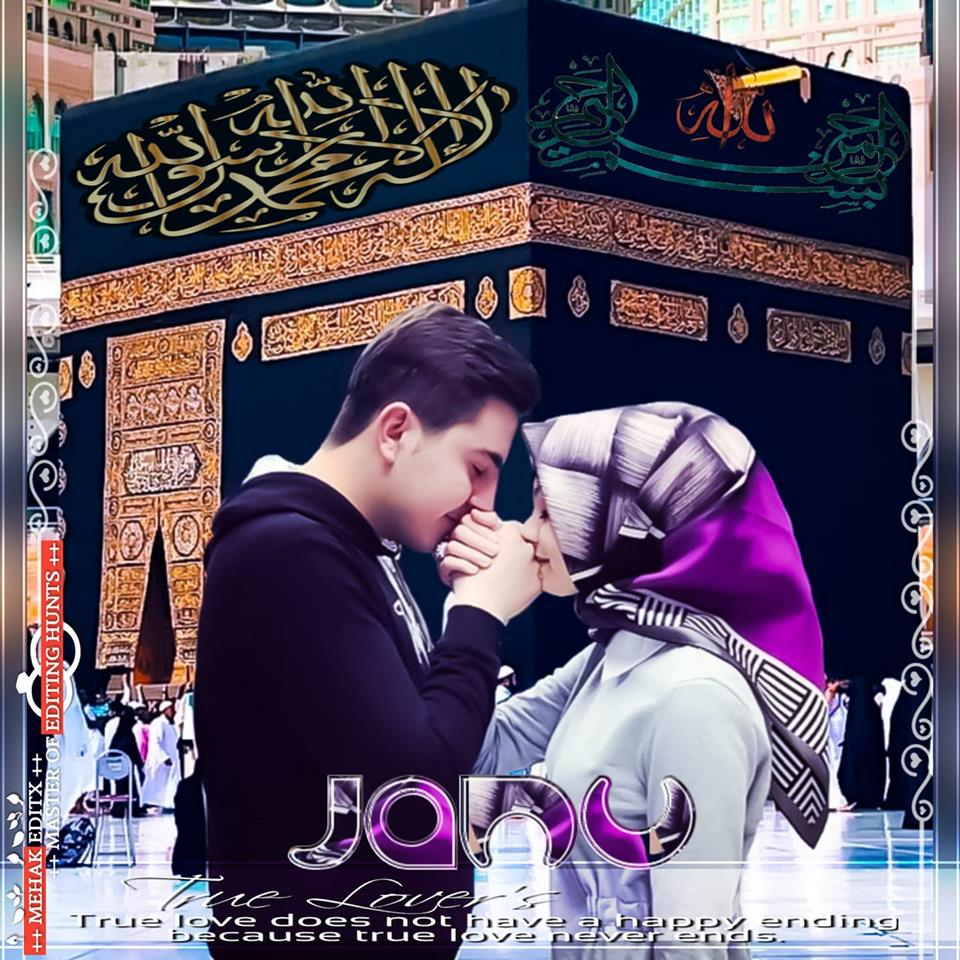 Whatsapp Dp Love Islamic Couple Images Girls Dp Hi, this channel is here for you to discover your profile dpz love allah muhammad (saw) name islamic so cute dpz/ toching whatsapp dpz/instagram. whatsapp dp love islamic couple images