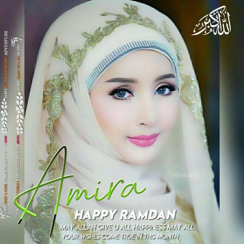 Ramzan Mubarak Images Islamic Amira Name Dp
