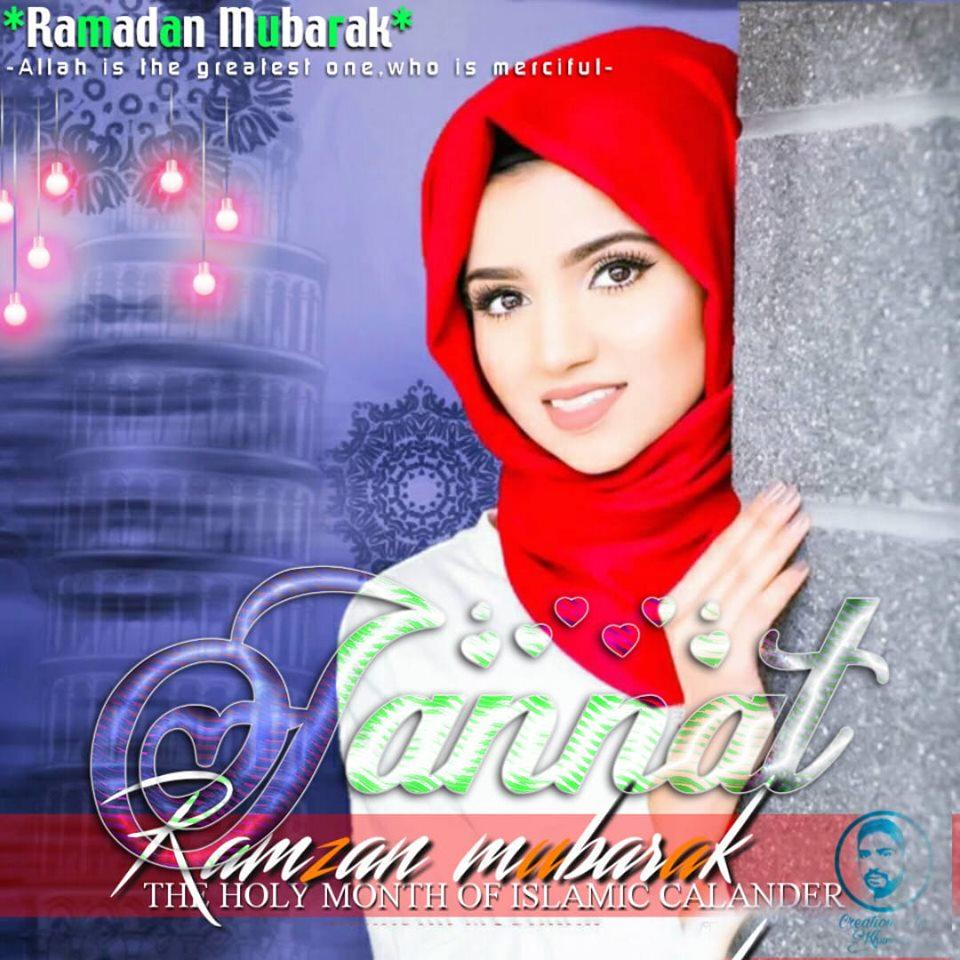 Ramzan Wallpaper For Profile Pic Dp For Girls