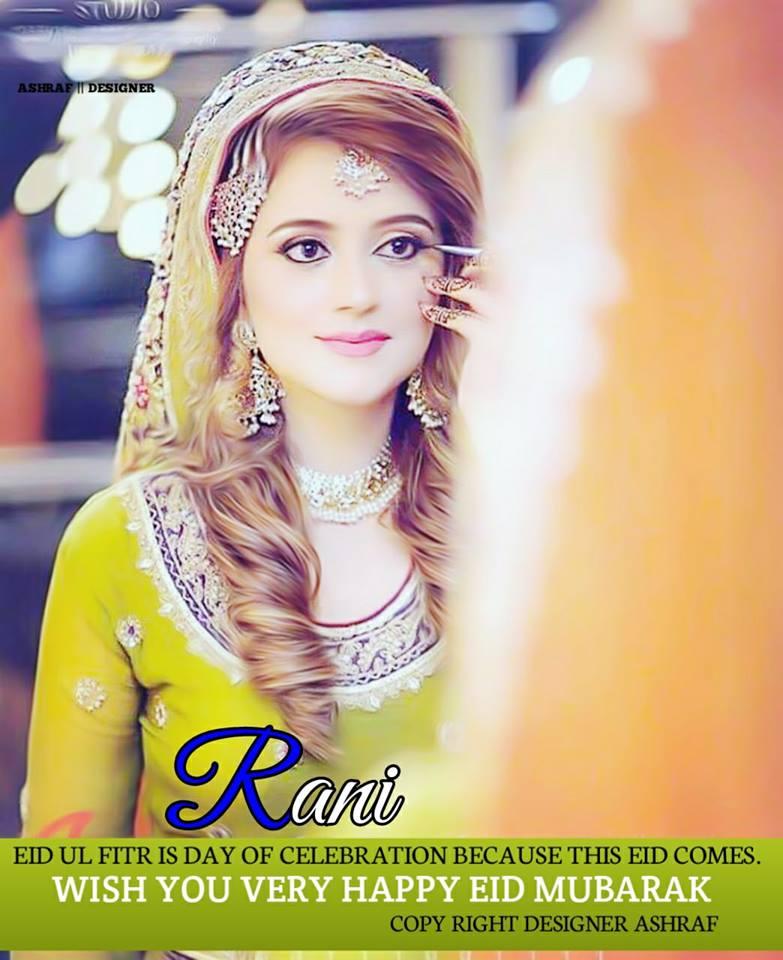 Stylish Girl Rani Name Eid Mubarak Pic For Dp
