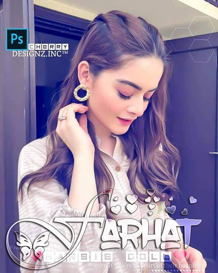 Sweet Cool Girl Dp Pic Fb Farhat Name 2020
