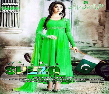 14-august-cute-girl-images-for-dp-shiza-name