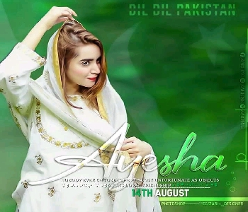 14-august-girl-dp-ayesha-name-pakistan