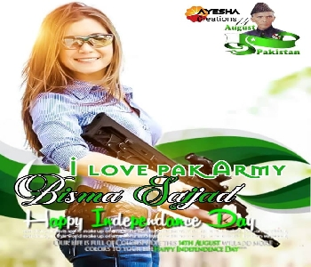 14-august-pak-army-wallpaper-girl-2019