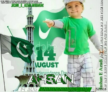 14-august-pakistan-independence-day-2018
