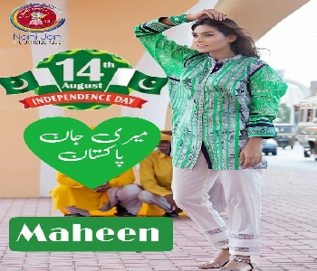 girls-dp-stylish-14th-august-maheen-name
