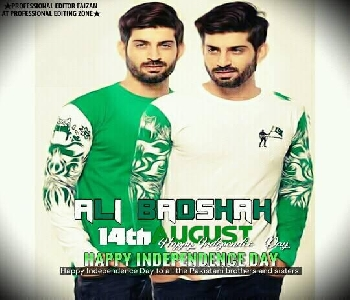 14th-august-ali-name-dp-2018