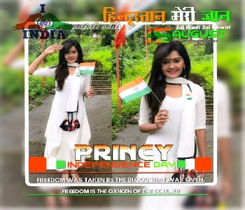 15-august-dp-princy-name-dp-for-girls-2018