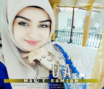 beautiful-girl-ramzan-greeting-wishes-dp-dua-name-2019