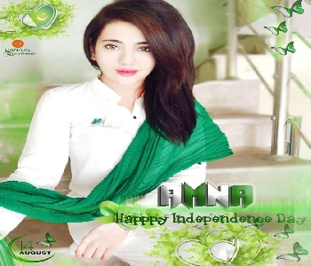 amna-name-14-august-wallpaper
