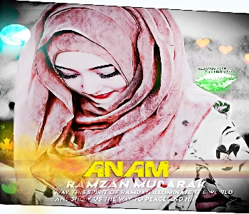 anam-name-dp-for-free-for-girls