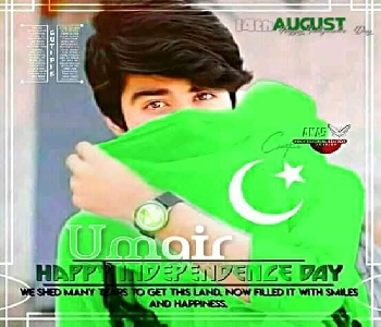 august-umair-name-dpz-independence-day-pakistan