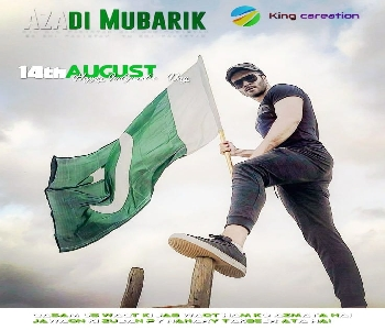 azaadi-mubarak-august-pakistan