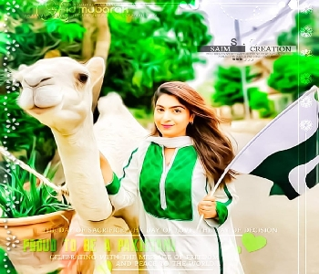 bakra-eid-14-august-best-dp-for-girls