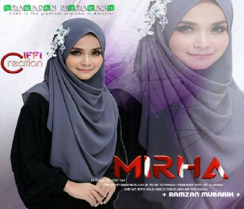 beautiful-girl-in-hijab-dp-for-girls