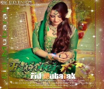 beautiful-dp-for-girls-eid-al-adha